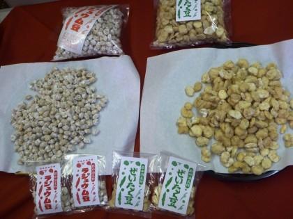 ラジュウム豆とぜいたく豆
